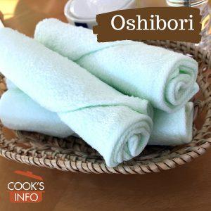Oshiborni in basket