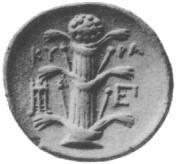 Silphium on a coin