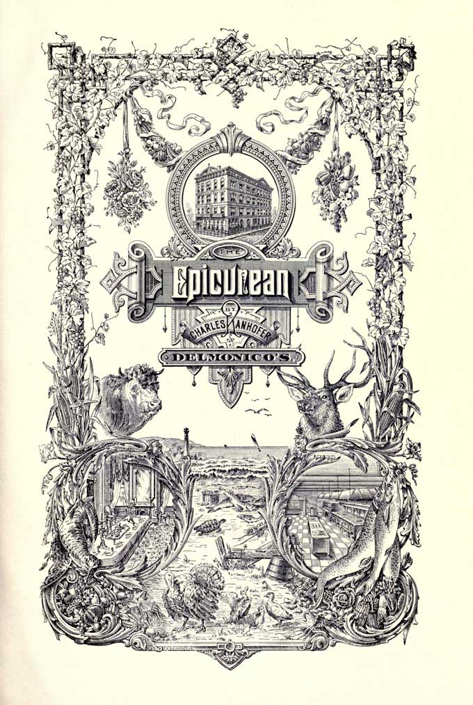 Frontspiece of The Epicurean (1894)