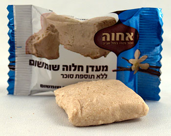 Israeli Halvah