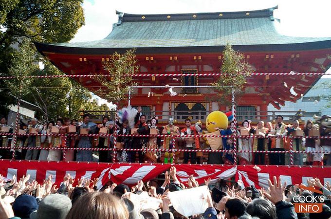 Setsuban at a temple