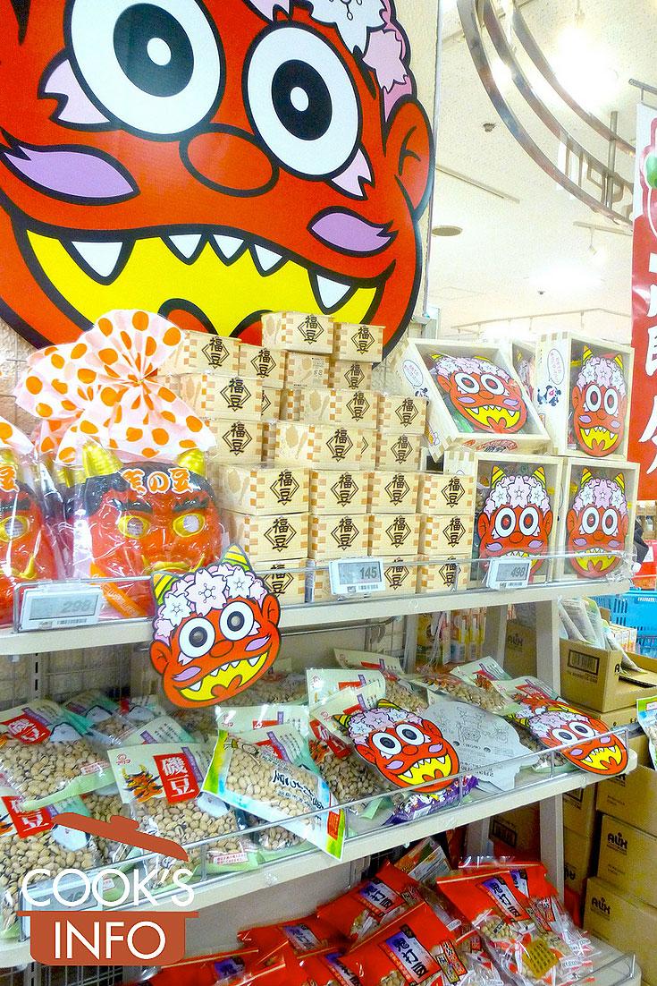 Setsuban store display